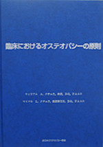 Book_img005s_2